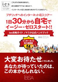 banner1_59814