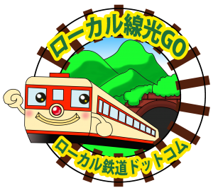 localsenhikarigo-e1447222666296-300x269